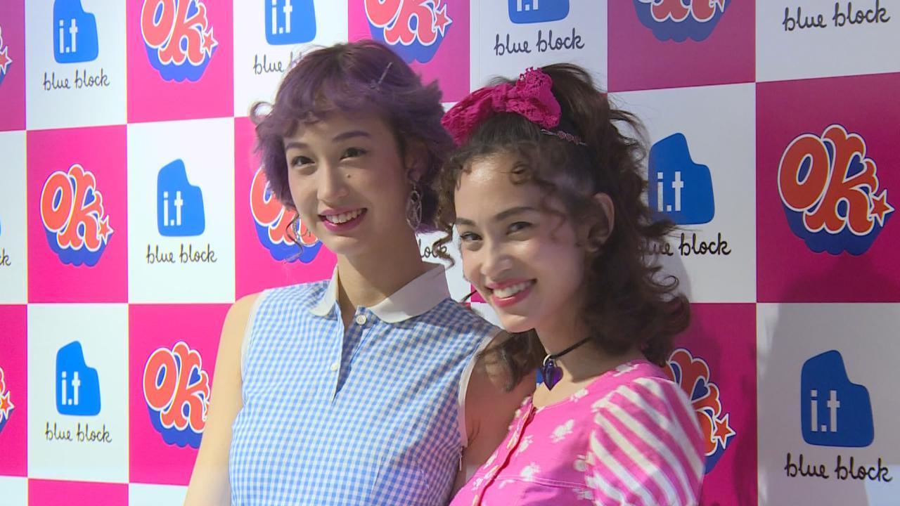 與妹妹佑果推出自家品牌 水原希子有意音樂上合作
