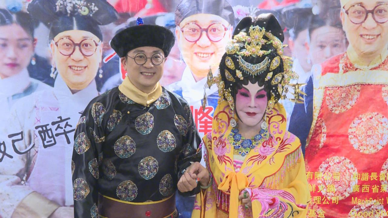 與黃夏蕙以古裝造型慶生 楊峰自嘲穿龍袍不像皇帝