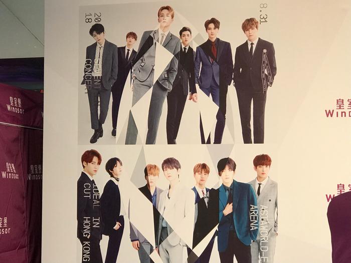 韓國男團Seventeen記者會