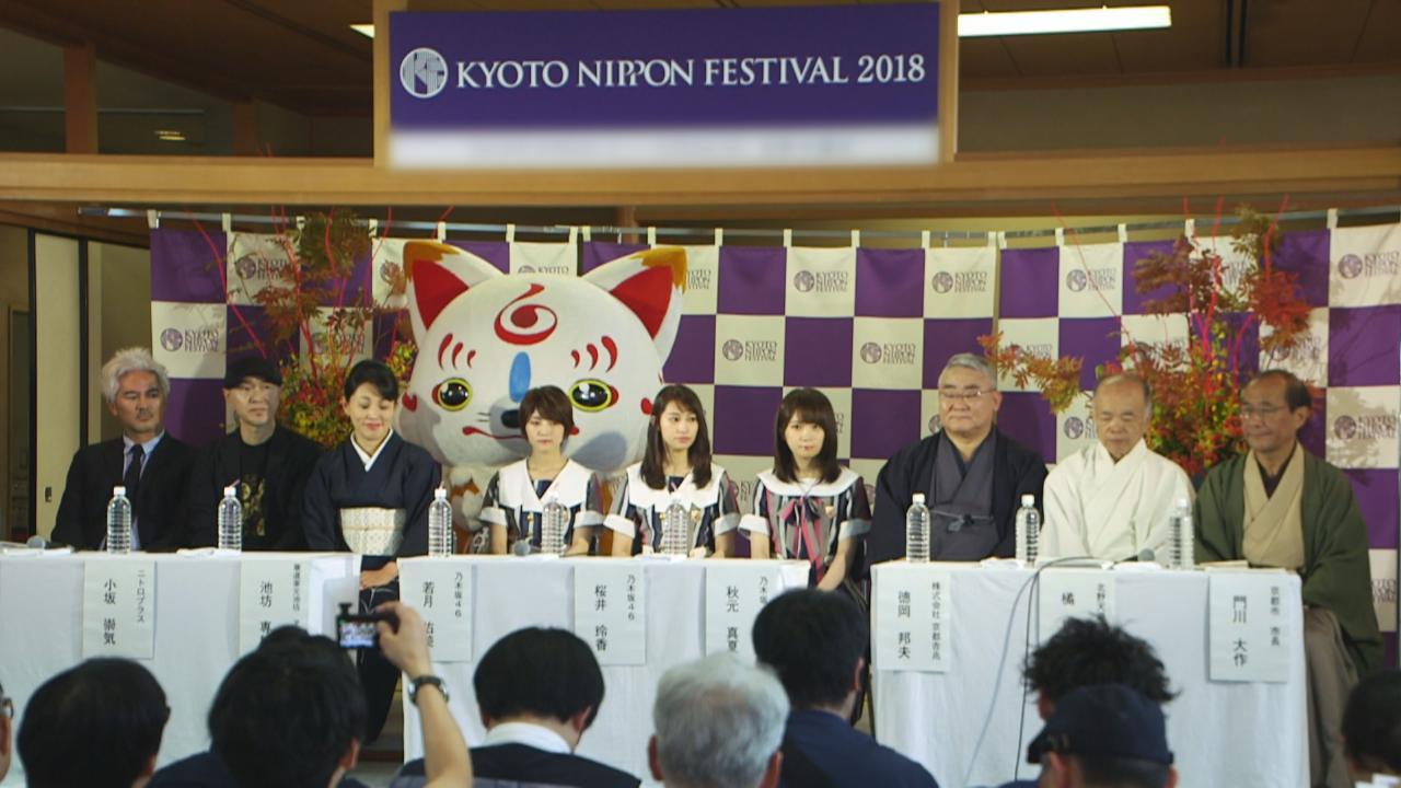 (國語)乃木坂46獲邀與藝術家合作 櫻井玲香透露有插花經驗