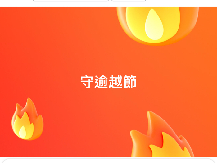 潘冠霖@歷代志下35章