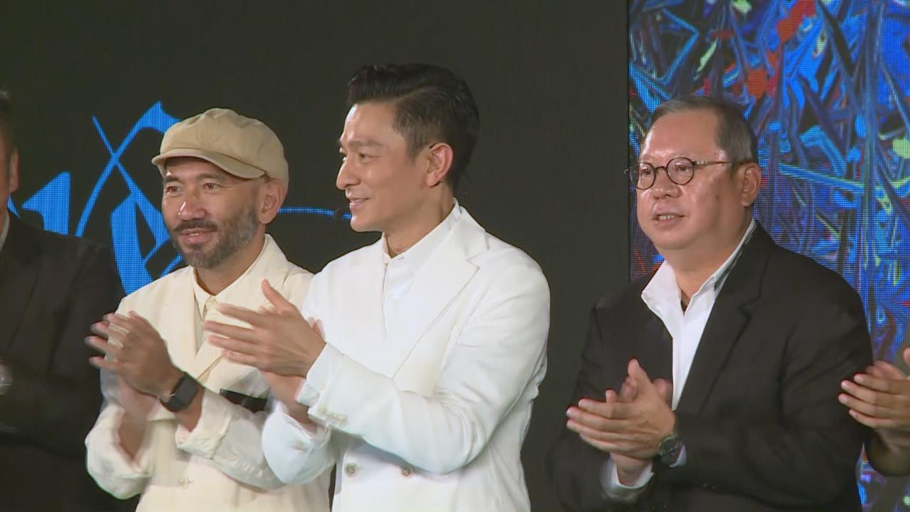 劉德華演唱會記招 又唱又跳與歌迷重溫經典
