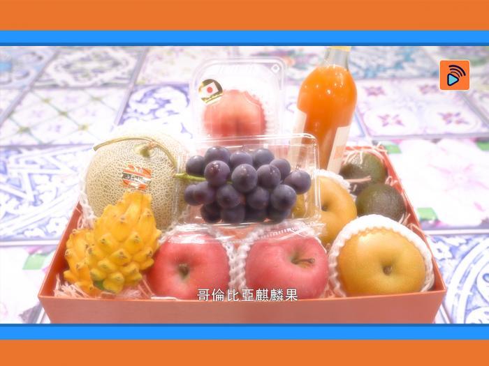 大昌食品中秋圓月水果禮物盒-big big shop中秋節應節送禮精選