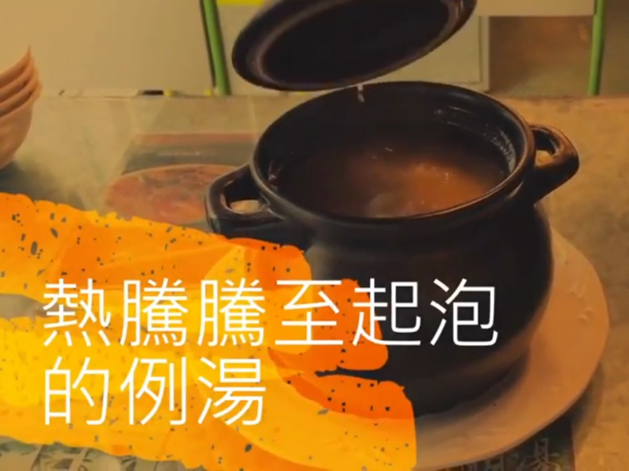 飲食中的STEM@香港地