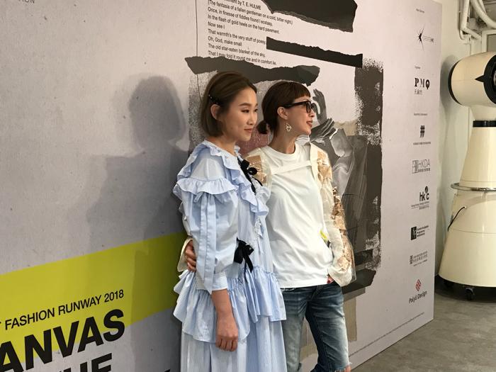 徐濠縈王菀之fashion你識唔識