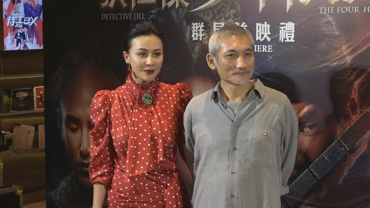 (國語)三度與徐克導演合作 劉嘉玲 喜見一眾男搭檔成長