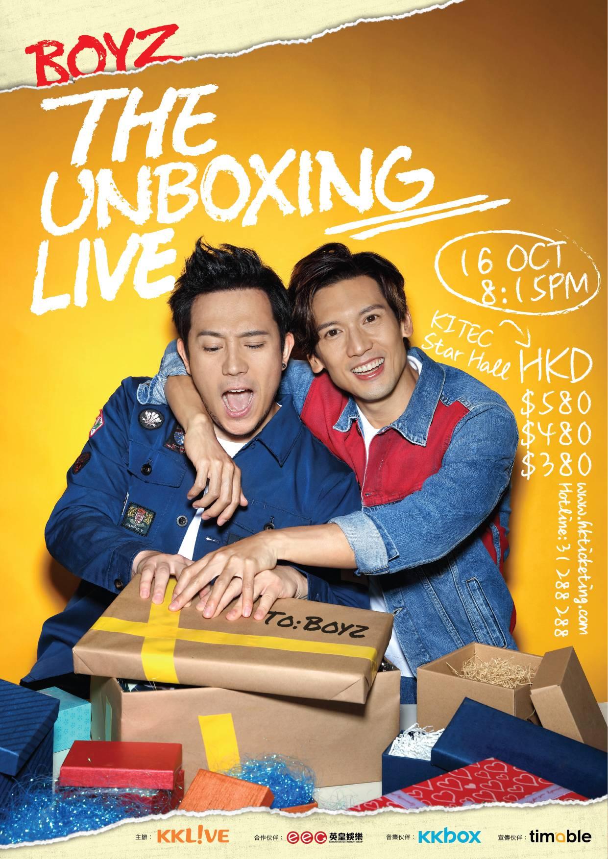 BOYZ 關智斌 & 張致恒 The Unboxing Live