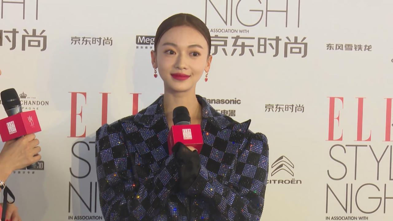 (國語)時尚雜誌周年活動上海舉行 眾星悉心打扮登場