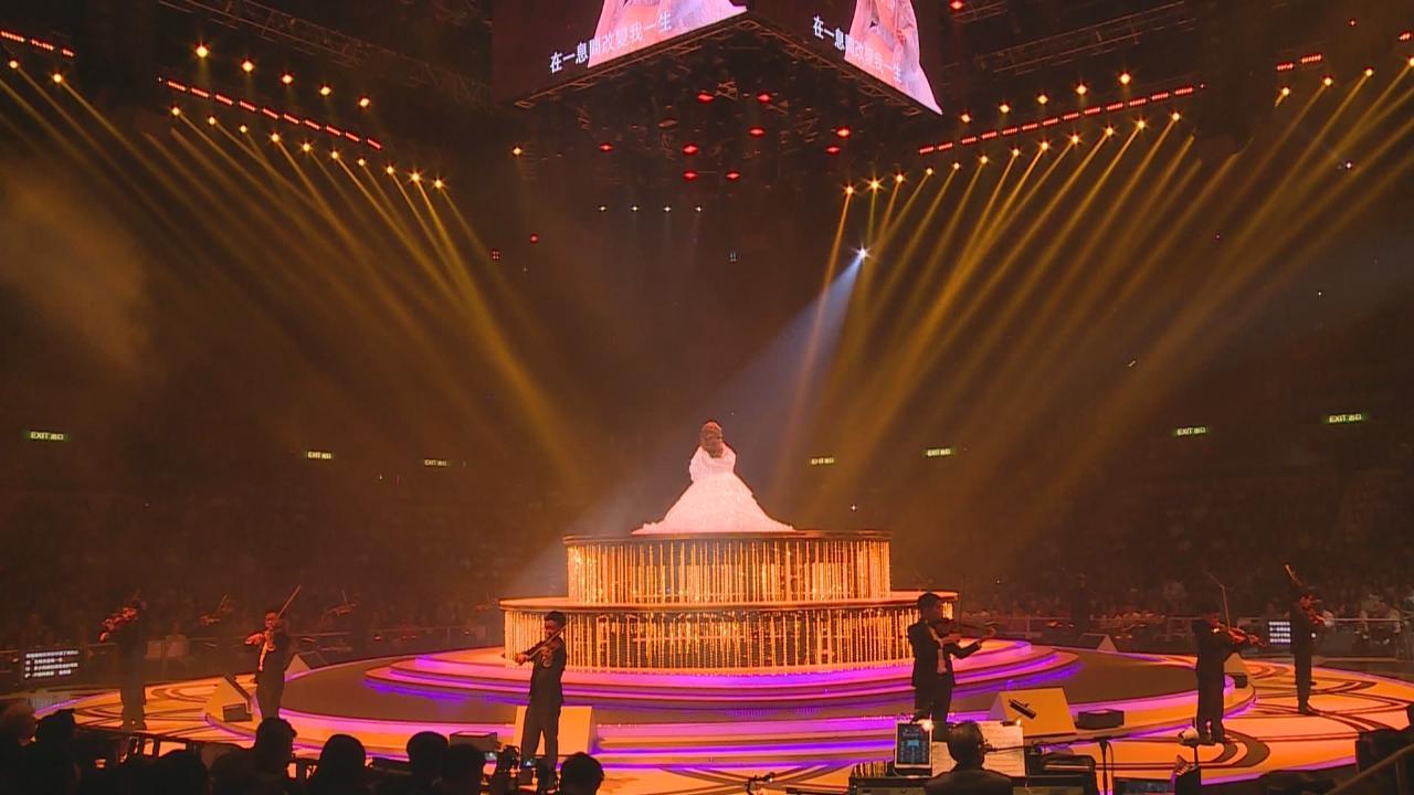 (國語)徐小鳳紅館個唱開鑼 唱盡經典 全場座無虛席