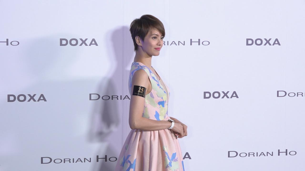 (國語)新戲將於釜山電影節首映 梁詠琪對作品大感期待