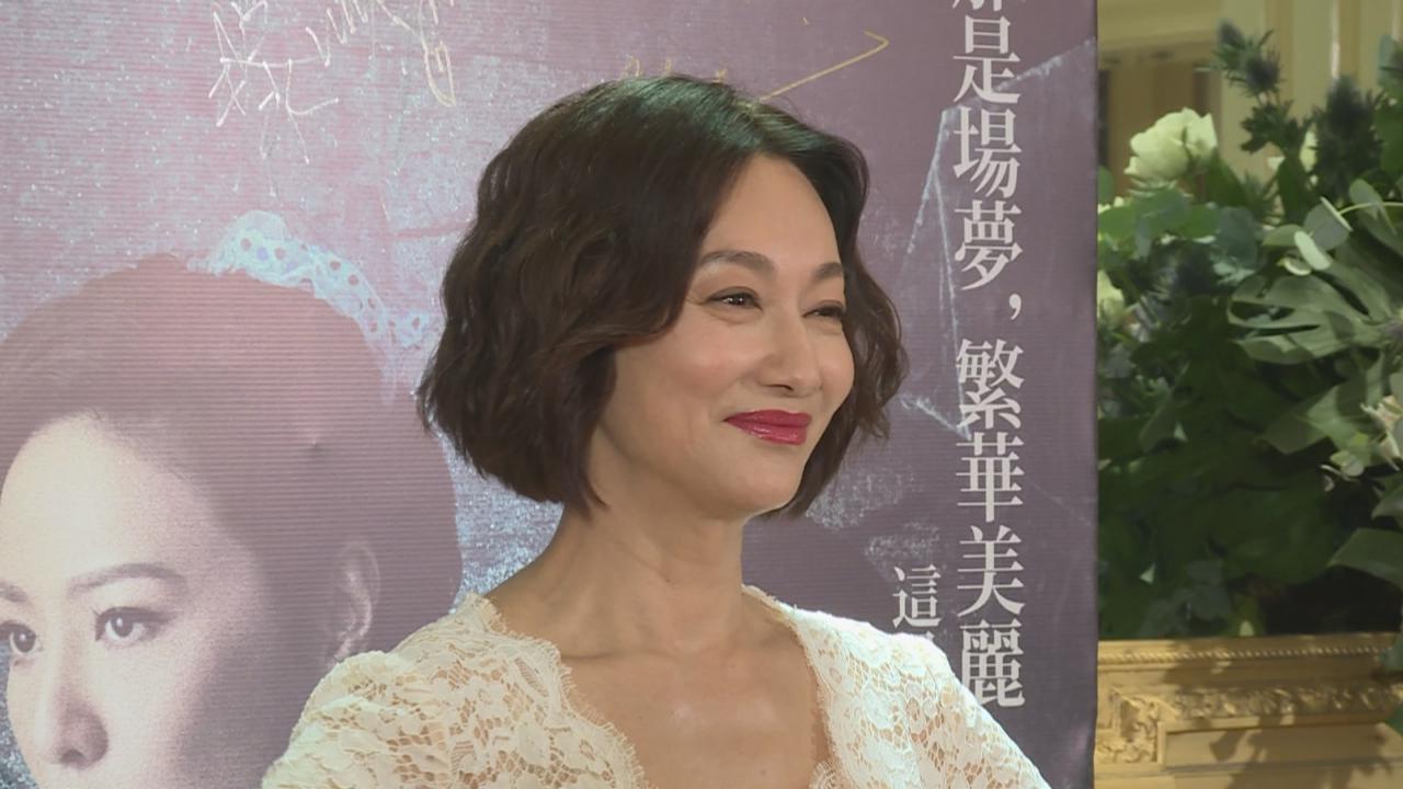 (國語)惠英紅賣力宣傳舞台劇 擔心嗓音負擔過大
