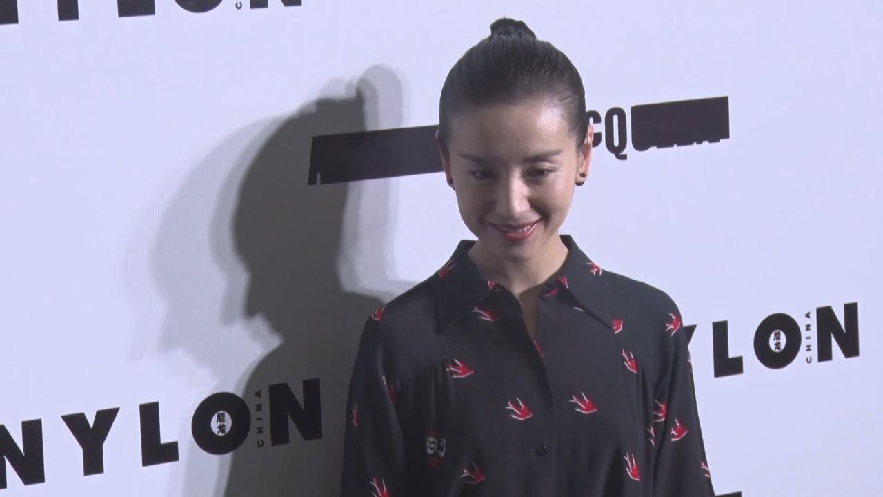 董潔上海出席時尚活動 解構如懿傳富察皇后角色