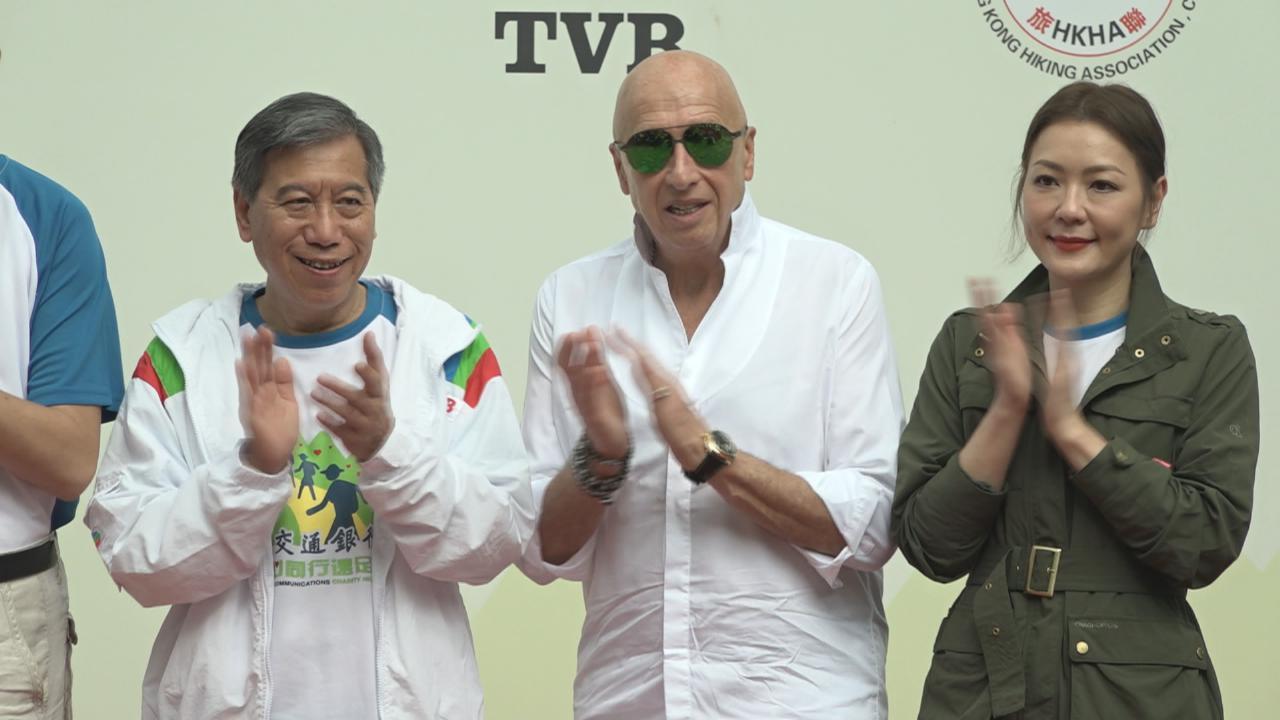 (國語)與眾藝人出席慈善遠足活動 田蕊妮透露平日愛爬山
