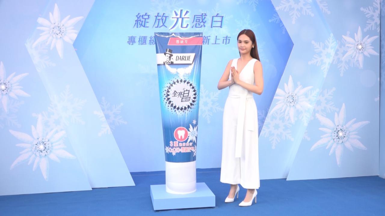 (國語)楊丞琳參加跳舞比賽受傷 擔心影響其他工作有意退出