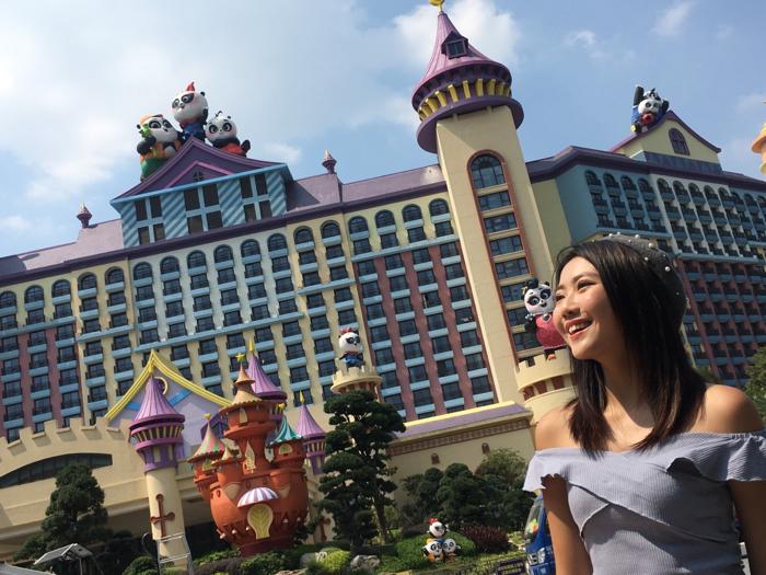 長隆熊貓酒店之旅