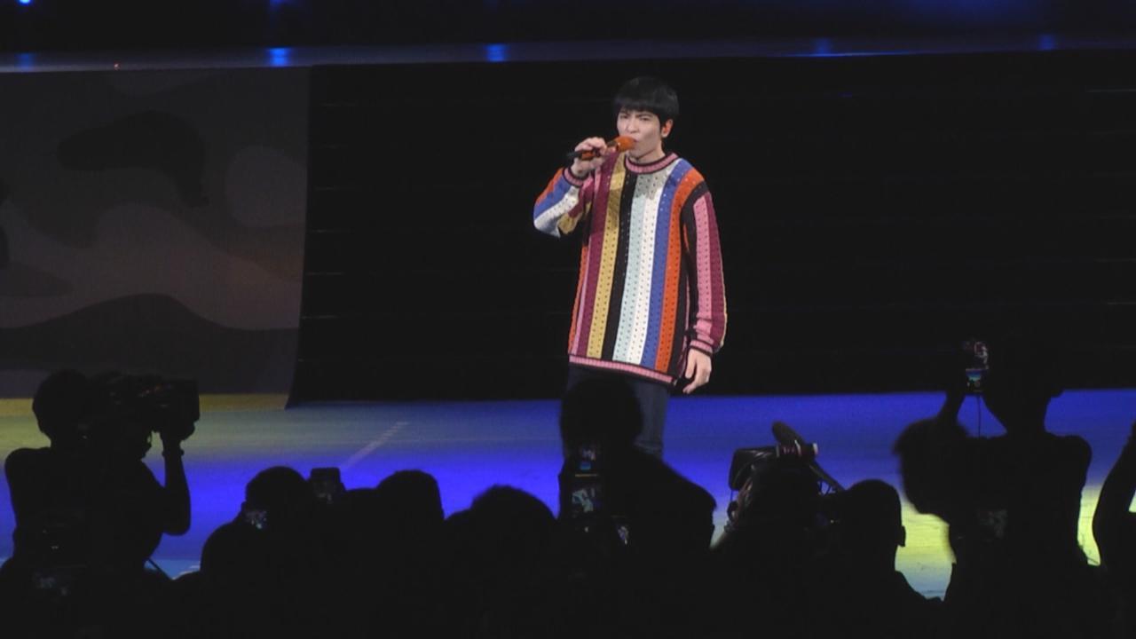(國語)蕭敬騰為運動活動任嘉賓 獻唱經典歌炒熱氣氛
