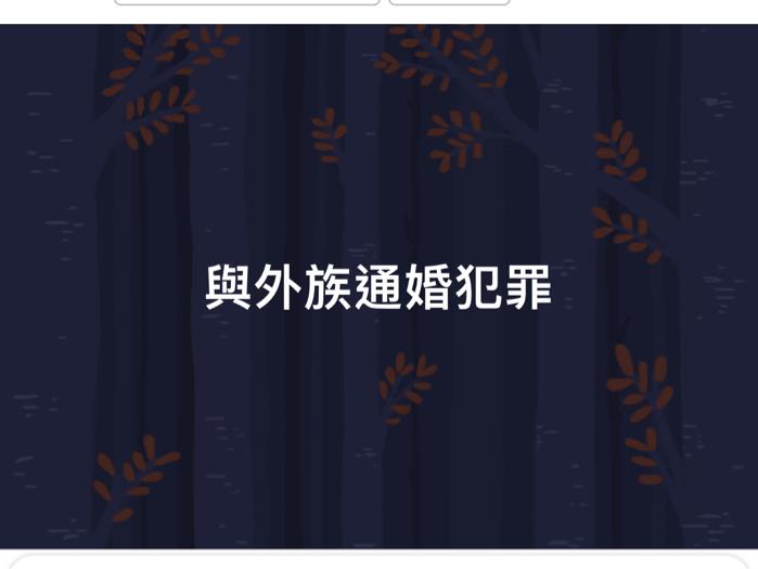潘冠霖@以斯拉記第九章