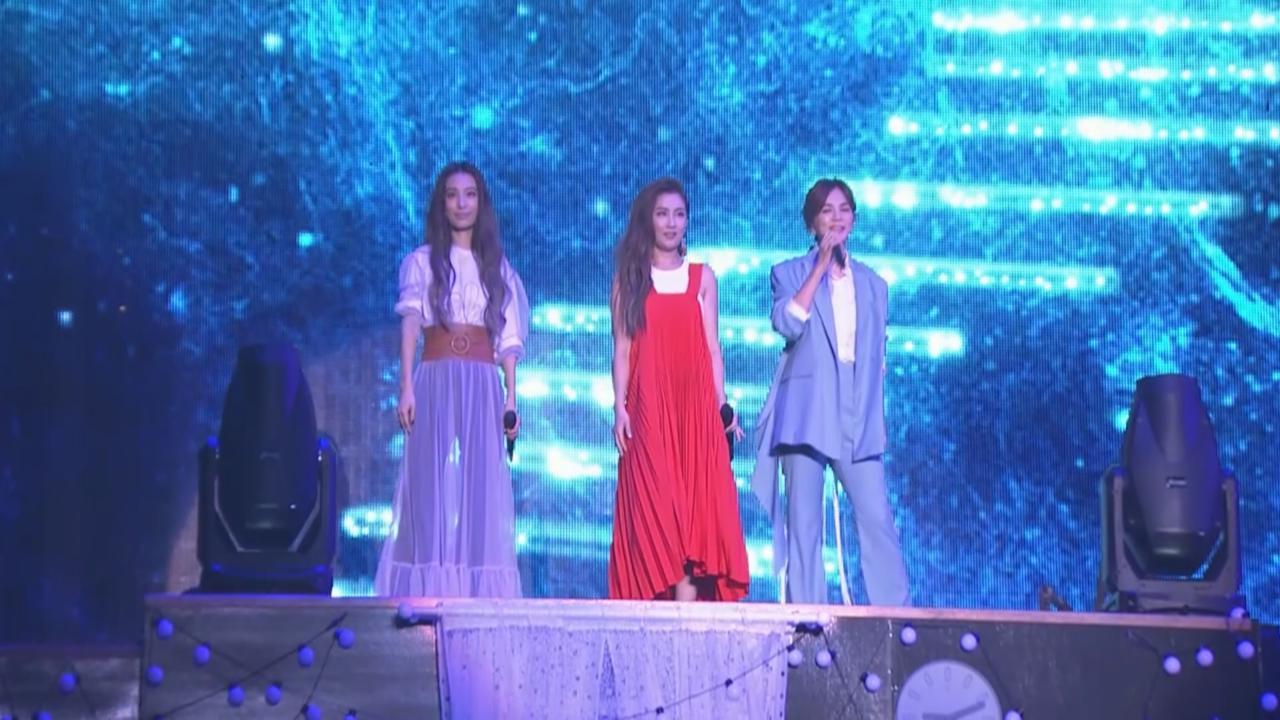 SHE舉行十七周年演唱會 大唱經典作勾起歌迷回憶