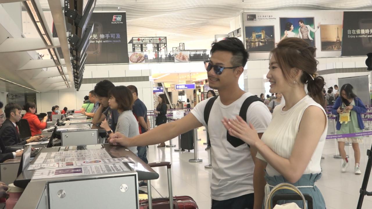 楊潮凱蔣家旻出發日本 拍旅遊節目3日2夜