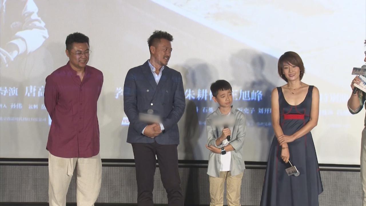 王學兵出席新戲首映禮 李亞鵬為好友送生日祝福