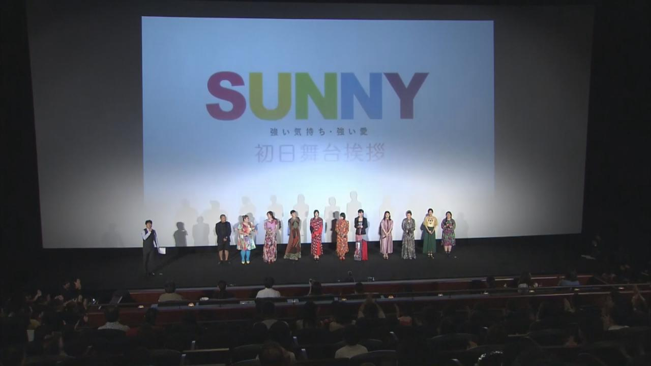 被傳婚變爭兒子撫養權 篠原涼子宣傳新戲表現專業