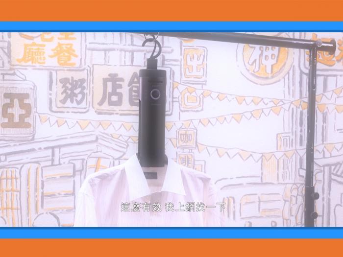 【空氣魔術師】智能烘乾殺菌除臭空氣清新機/big big shop大大著數-網購攻略11集