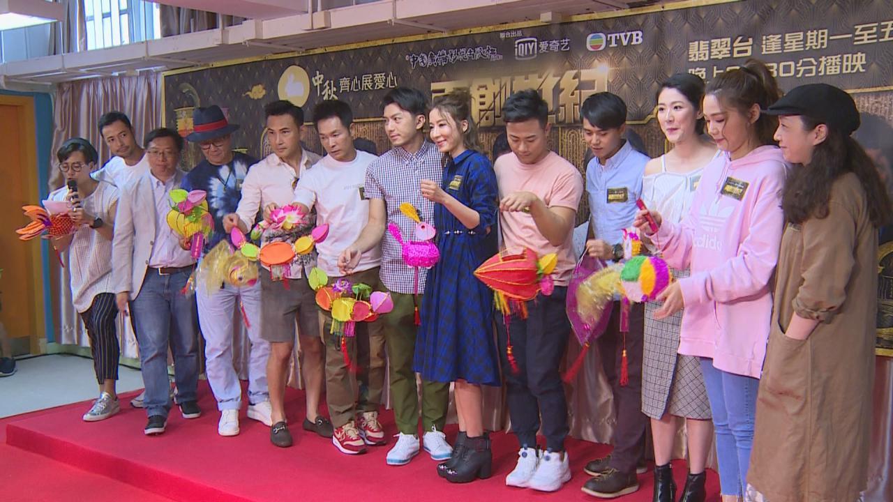 眾演員宣傳劇集再創世紀 楊怡談險被強姦戲份幕後趣事