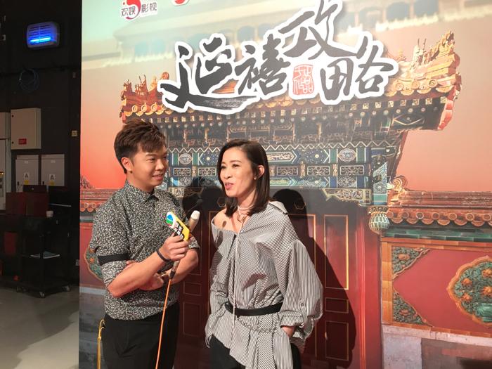 嫻妃佘詩曼出席《延禧南巡》節目錄影