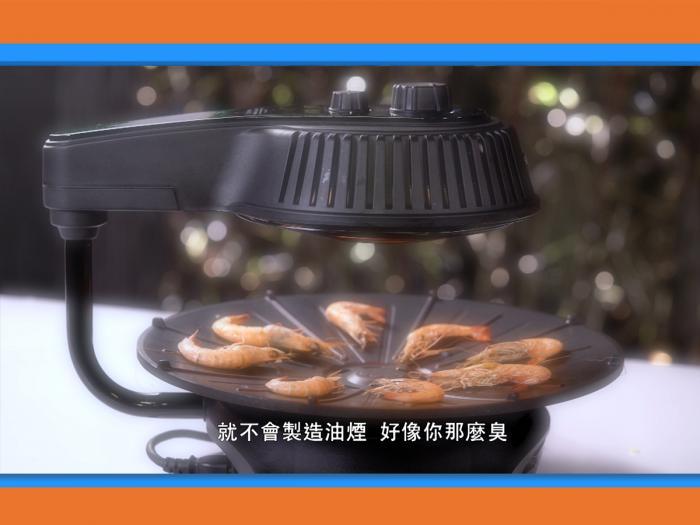 【BBQ零油煙】德國寶韓式光波燒烤爐/big big shop精選優惠/網購攻略16集