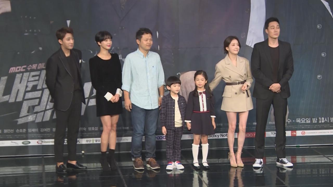 相隔兩年半再拍攝新劇 蘇志燮嘆照顧小朋友不容易