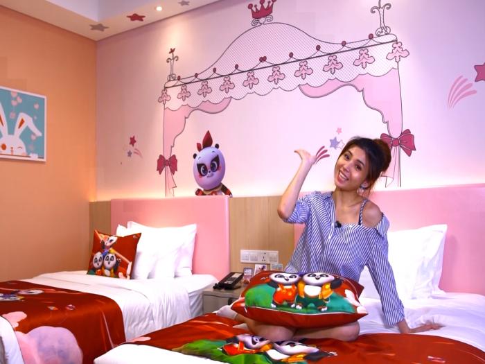 【潮玩高鐵遊樂園】可愛熊貓主題酒店
