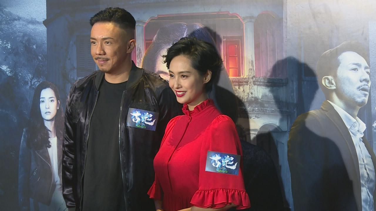 (國語)朱茵出席新戲首映 透露角色年齡跨度大