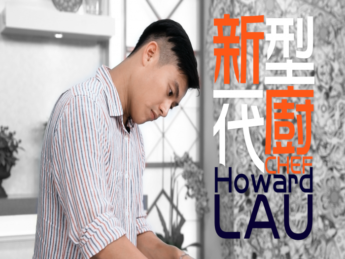 Howard Lau