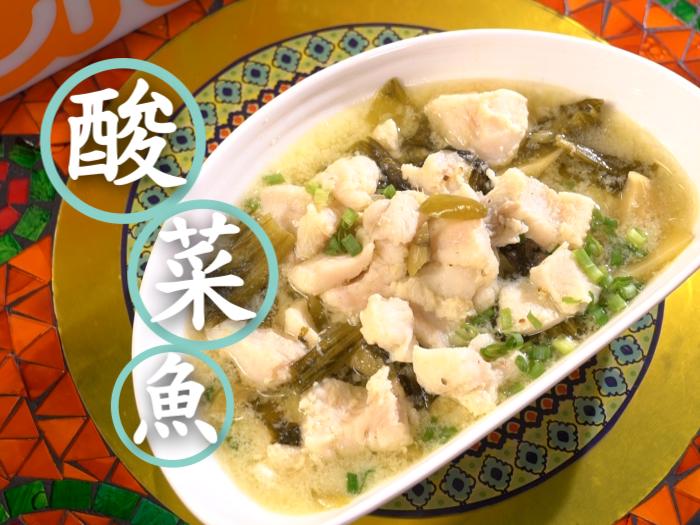 玻璃朱 Bonnie_酸菜魚