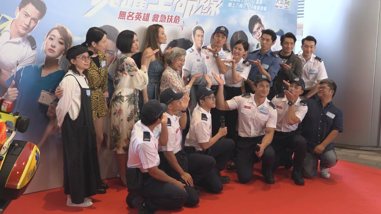 眾演員為跳躍生命線宣傳 陳瀅拍攝學懂更珍惜家人
