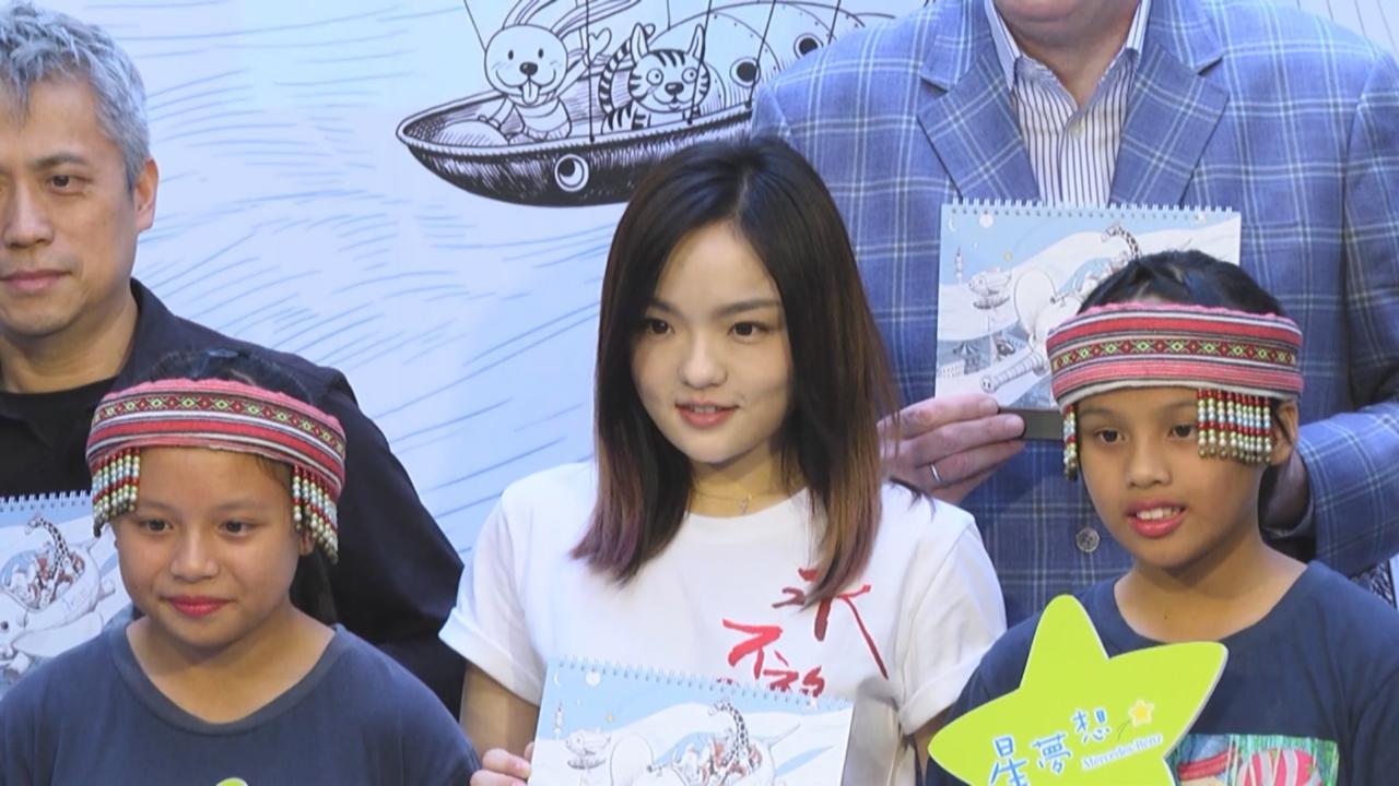 徐佳瑩出席公益活動 與小學生合唱團載歌載舞