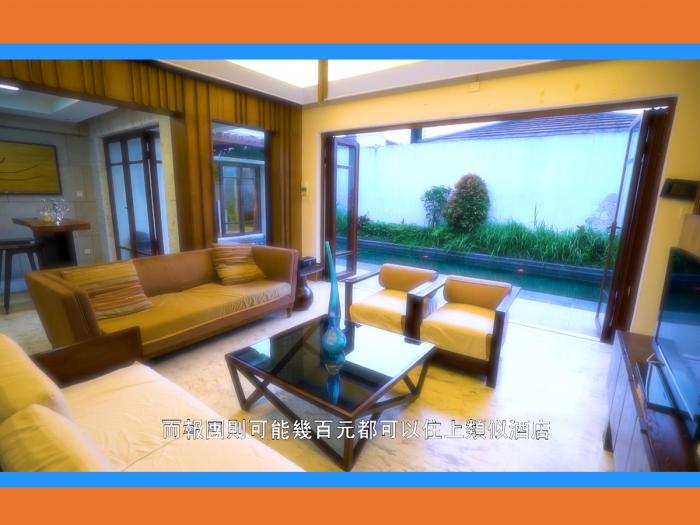 最抵豪華溫泉旅行 | $199廣東省惠州2天大航假期旅行團 | 大灣區活好D | big big shop | 網購攻略26集