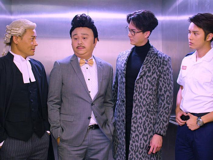 賀...台慶網劇《我老細唔係人》低調登場!