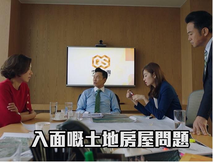 See正報告睇真啲!