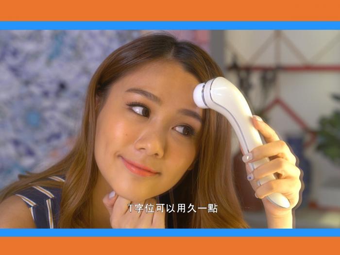 【女神皮膚是怎樣練成的?】ReFa CLEAR (清透潔面儀) | 洗面機 | 洗面器 | 美容家電 | 美容儀器 | 深層清潔 | 美容 | bigbigshop | 網購攻略35集