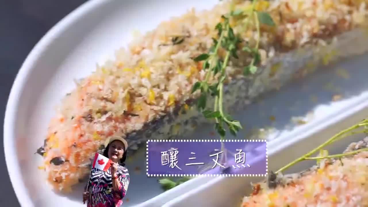 Gigi姐教您煮:  釀三文魚