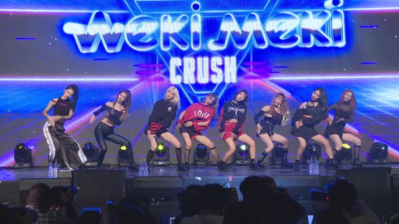 (國語)WekiMeki推出首張單曲專輯 載歌載舞展示不同魅力