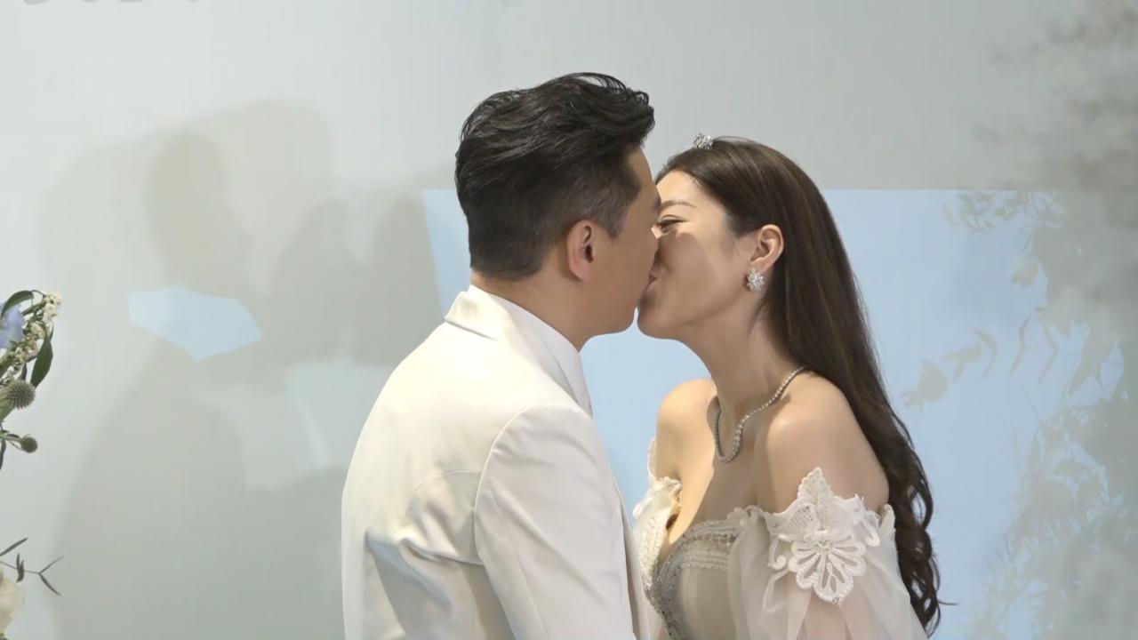 苟芸慧陸漢洋舉行童話婚禮 向傳媒發片分享甜蜜片段