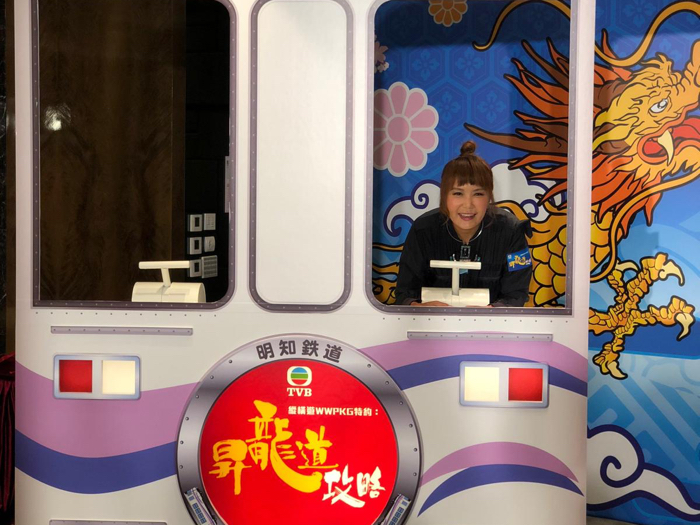 杜如風@昇龍道攻略第二集live part2