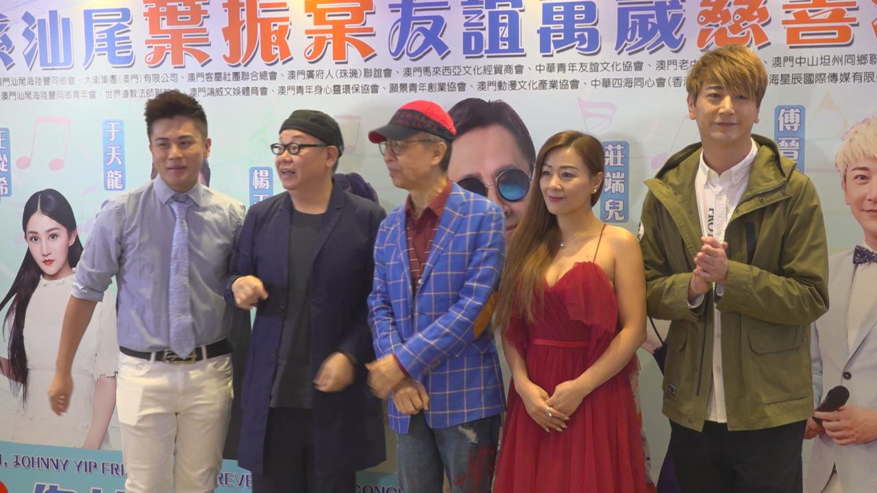葉振棠將於澳門舉辦個唱 對演唱會內容大賣關子