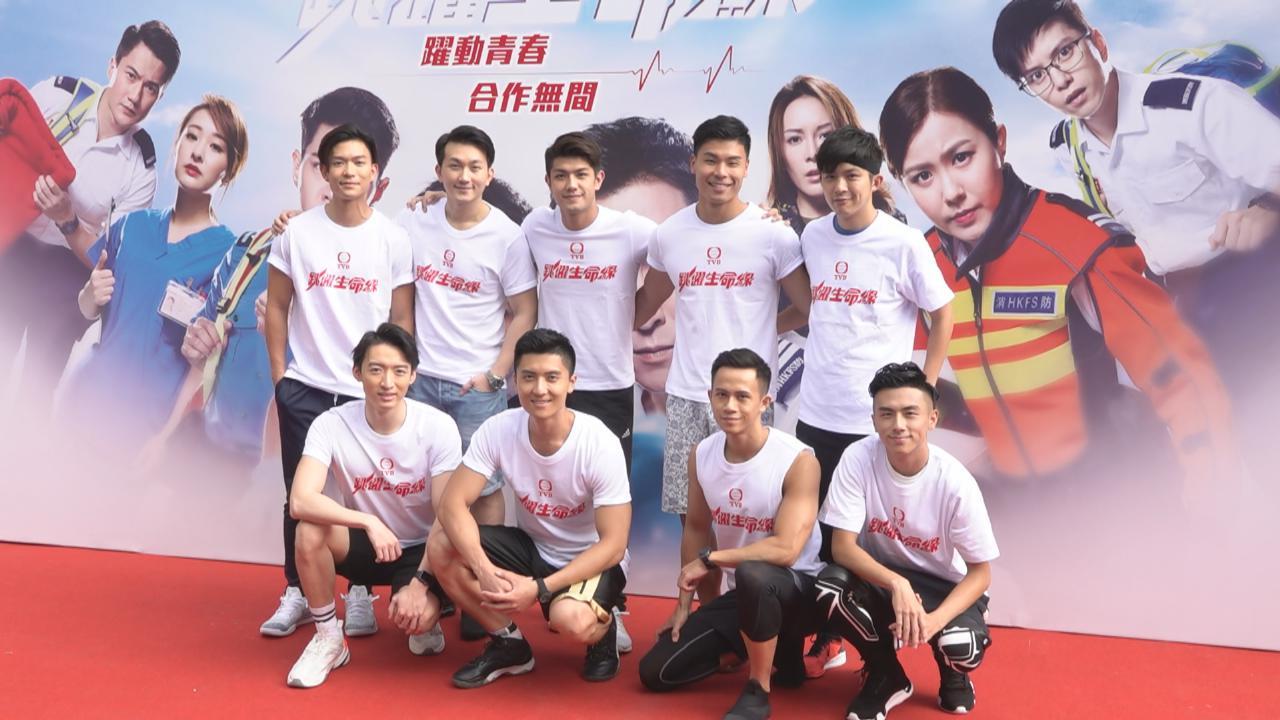 跳躍生命線跳入校園宣傳 演員與學生打籃球友誼賽