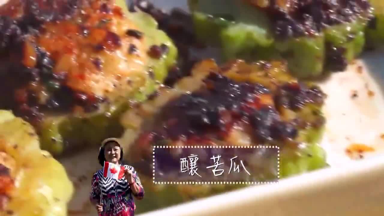 Gigi姐教您煮:  釀苦瓜