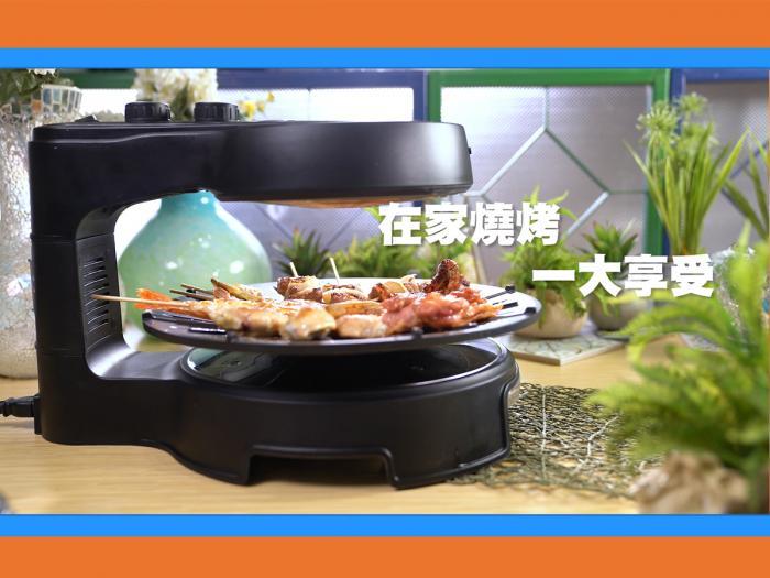 【室內韓燒 健康無煙】德國寶韓式光波燒烤爐-免費贈$990禮品 | big big shop 獨家優惠 | 網購攻略第38集