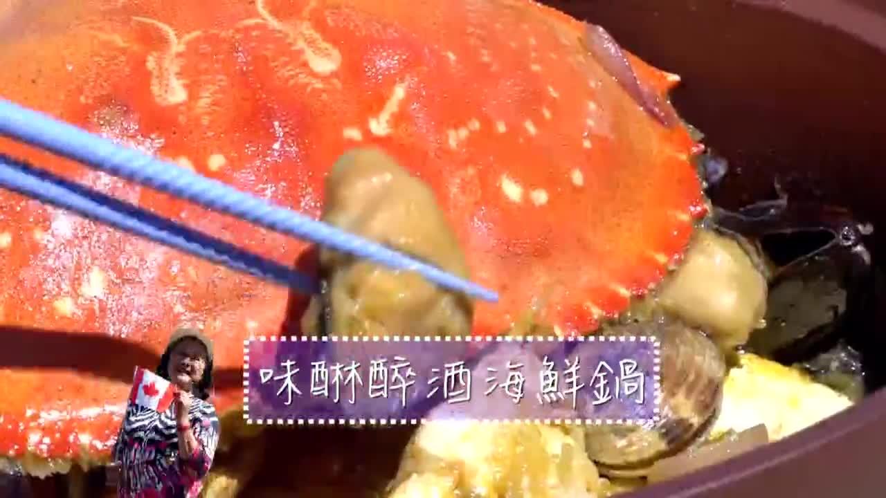 Gigi姐教您煮:  味醂海鮮鍋
