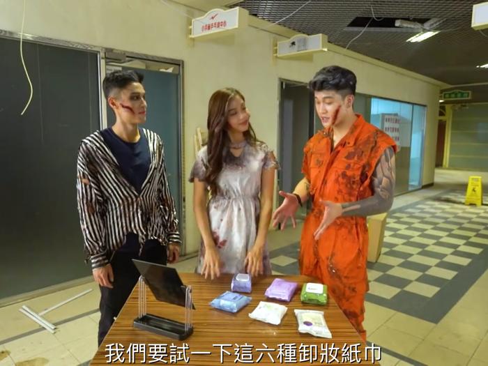 《今期流行》大龍鳳測試 落妝紙巾